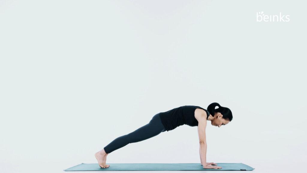 beinks – plank pose